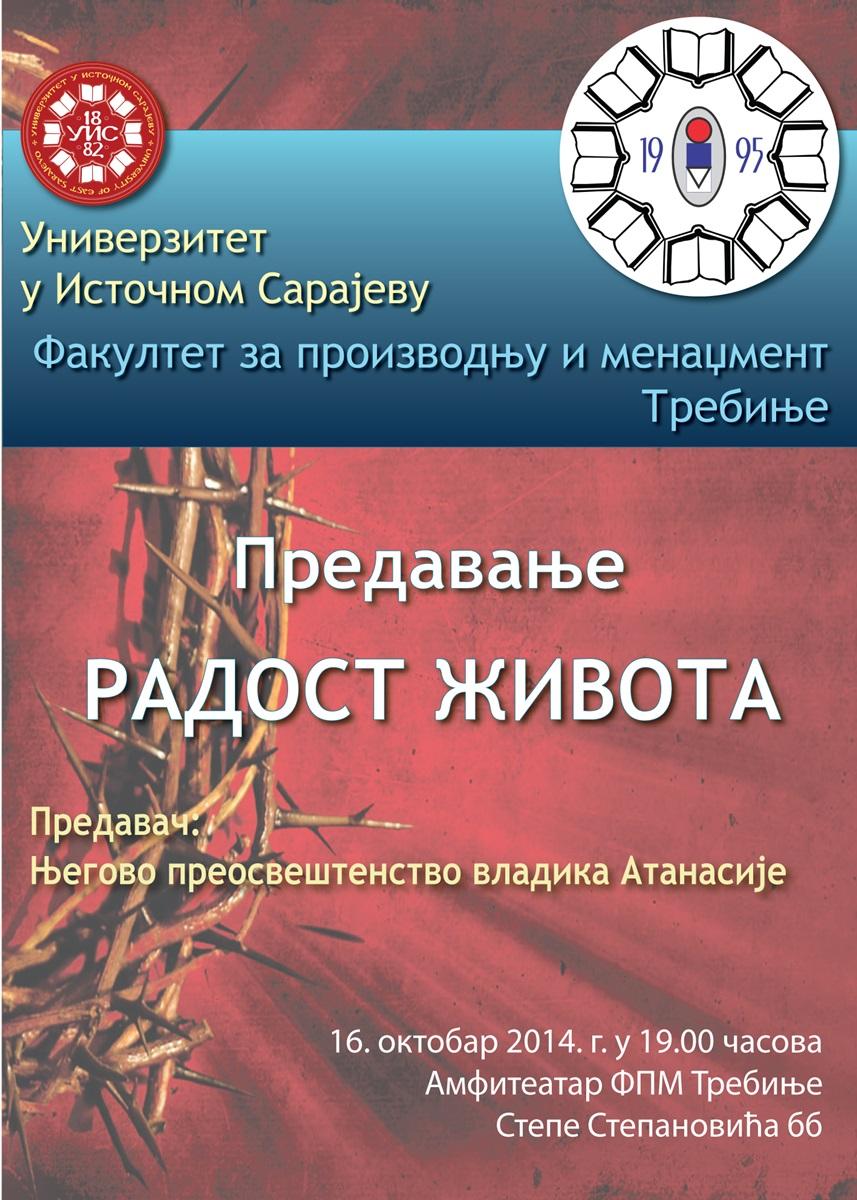 predavanje-vladike-atanasije