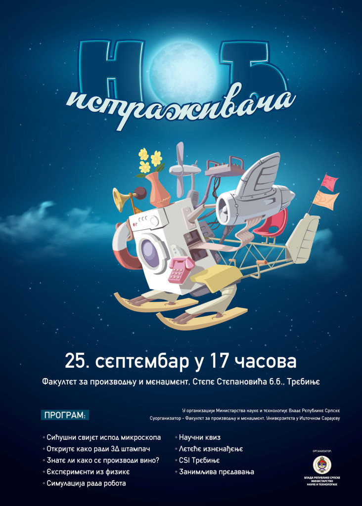 Poster-noc-istrazivaca