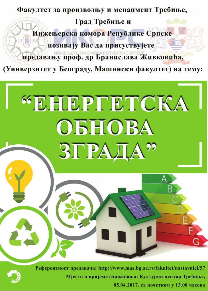 Energetska obnova zgrada-2_001
