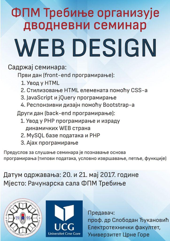 WEB-dizajn-kurs