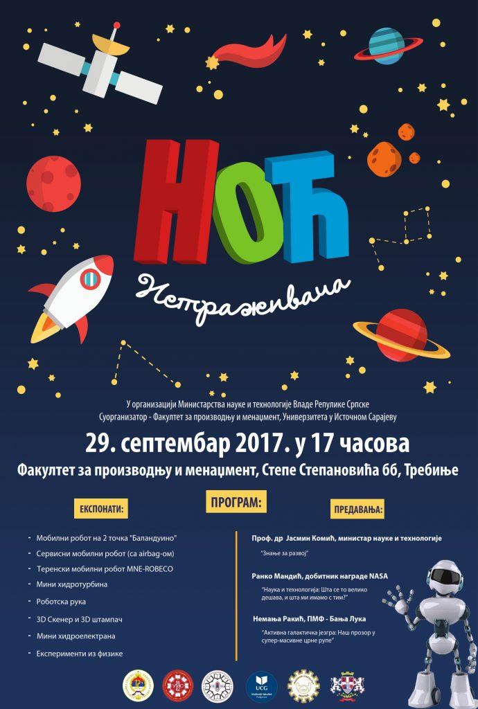 Noc-Istrazivaca-2017