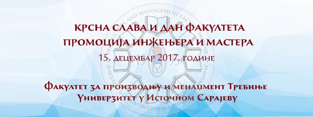 http://fpmtrebinje.com/wp/wp-content/uploads/2017/12/Pozivnica-2017-slider.jpg